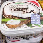 Кокосовое масло Delicato