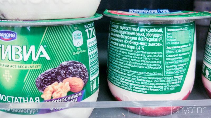 Йогурт Активиа с пробиотиками от Данон