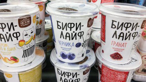 Йогурты с пробиотиками