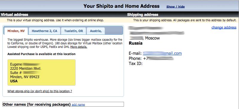 Наш американский адрес в Shipito