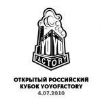 Открытый Российский Кубок YoYoFactory